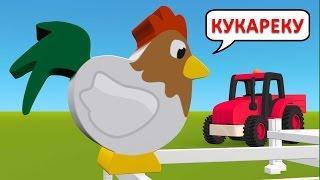 Как говорят животные. Развивающий мультфильм для детей. Учим голоса и звуки животных. Развитие речи