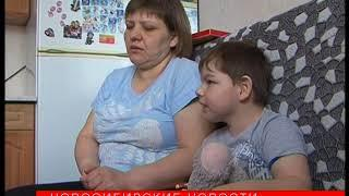 Родители 7-летнего мальчика с ДЦП просят новосибирцев о помощи