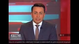 Итоговые ИЗВЕСТИЯ 5 канал 23.03.2018 сегодня новости 23.03.18
