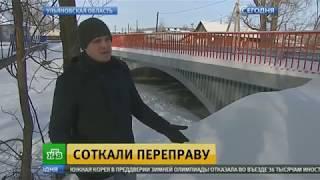 В России возвели сверхлёгкий мост: инженер рассказал о новой технологии