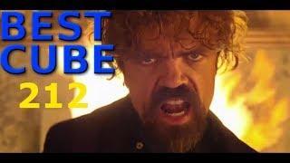 BEST CUBE #212 | ЛУЧШИЕ ПРИКОЛЫ