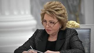 Матвиенко прервала выступление Нарусовой из за критики Мединского