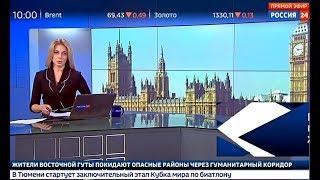Новая ПОДЛ0СТЬ Терезы МЭЙ: Лондон предложил Европе ИЗБАВИТЬСЯ от дипломатов России! Срочно!
