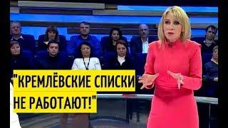 Захарова ПРАВДОЙ поставила США на колени. СИЛЬНОЕ интервью!