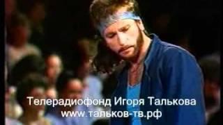 Игорь Тальков - Ностальгия (Песня - 1988, отбор)