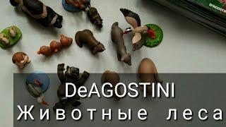 """Коллекция DeAGOSTINI """"Животные леса"""" #4"""