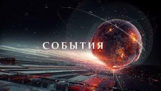 Новости на ЦТВ 28.03.2018  утренний выпуск 28.03.18