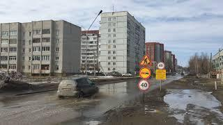 Перекрыли ул. Рогачева в Бердске из-за ремонта коллектора