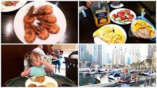 Цены на продукты в Дубае/ Как ЭКОНОМНО питаться/ Carrefour/ Дубай Марина