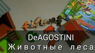 """Коллекция DeAGOSTINI  """"Животные леса"""" #5"""