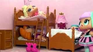 Куклы ЛОЛ LOL Surprise ПИЖАМНАЯ ВЕЧЕРИНКА #Игрушки мультики для детей Вероничка Лалалупси