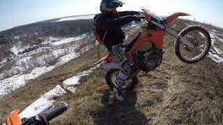 Funny Enduro on the Slippery Garbage Hill