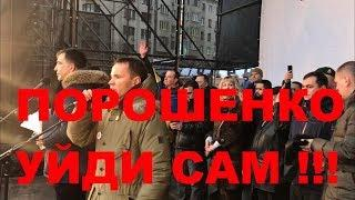 Саакашвили сегодня выступление на импичмент Порошенко