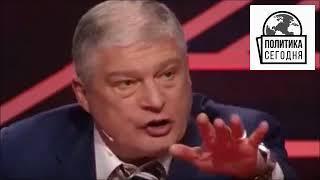 МНЕ НЕ ВСЁРАВНО – Евгений Червоненко – Последнее 2018 – Февраль 2018 Политика Сегодня