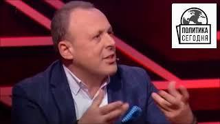ОТВЕТ ВЯТРОВИЧУ – Дмитрий Спивак – Февраль 2018 - Политика Сегодня