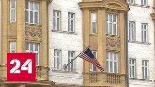"""МИД России назвал """"отпиской"""" ответ США о задержке выдачи виз российским борцам - Россия 24"""