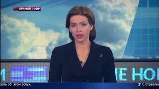 Главные новости. Выпуск от 03.04.2018