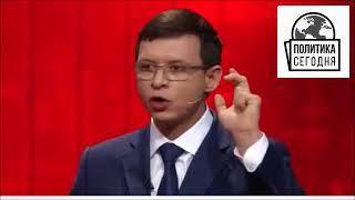 УНИЧТОЖЕНАЯ СИСТЕМА – Евгений Мураев – Последнее 2018 – Февраль 2018 Политика Сегодня