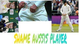 Shameful act from Australia ..ball tramping incident caught on camera??  By cricket talks