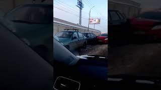 ДТП 7.02.2017. Старый мост