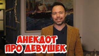 Одесский юмор! Смешные анекдоты про одесситок! (15.02.2018)