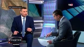 Виктор Янукович рвется к власти! Большие перемены в Украине Новости Украины Сегодня