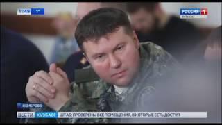 В Кемерове прошло совещание с участием Владимира Пучкова, Амана Тулеева и членов оперативного штаба