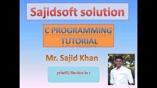 printf function in c