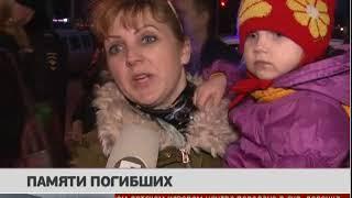 Памяти погибших. Новости 28/03/2018. GuberniaTV