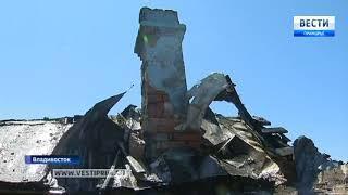 Пожар унес четыре жизни во Владивостоке. Подробности