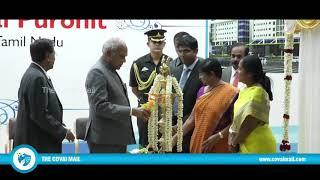 KMCH medical college | KMCH institute of health and science | Tamil nadu governor banwarilal Purohit