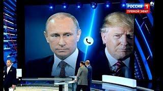 ИСТЕРИКА в США: Трампа осудили за звонок Путину и жёстко ПРИГРОЗИЛИ строителям «Северного потока-2»