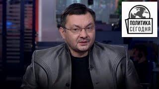 СУРКОВ – ВОЛКЕР ЧТО РЕШИЛИ – Вячеслав Пиховшек – Февраль 2018 Политика Сегодня