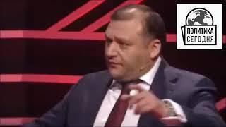 ТОЛЬКО ПО ДЕЛУ — Михаил Добкин — Февраль 2018 Политика Сегодня