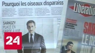 Сын Каддафи готов дать показания по делу Саркози. Что ждет бывшего лидера Франции - Россия 24