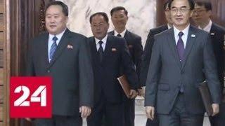 Сеул и Пхеньян договорились провести саммит - Россия 24