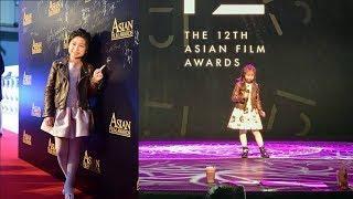 Celine Tam at Asian film awards 2018
