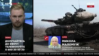 Маломуж рассказал, при каких условиях РФ согласна на миротворцев на Донбассе 26.03.18