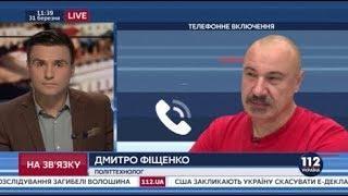 Среди кандидатов в президенты Украины будут ставленники от России и США, - Фищенко