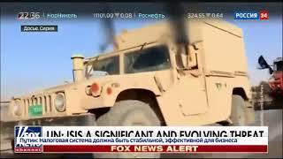 Сирия сегодня 11.02.2018 Боевики ИГИЛ нашли альтернативный способ заработка Политика 2018