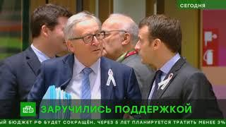 ЕС отзывает своего посла из России из солидарности с Лондоном