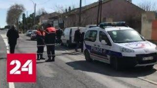 """Террорист из французского супермаркета отомстил за """"своих братьев в Сирии"""" - Россия 24"""