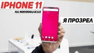 Смартфон из Будущего на MWC 2018. Просто КОСМОС...