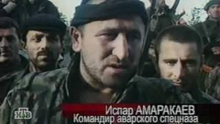 Совершенно секретно - Зиндан (Чечня)