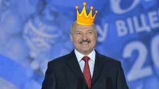 Хитрый Лукашенко не щадит НИКОГО / НУ И НОВОСТИ в Беларуси!