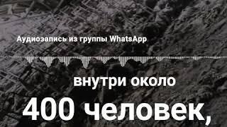 Вся правда о пожаре в Кемерово , интересные факты , разоблачения фейков 25.03.2018