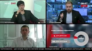Бортник: суд не возьмет на себя смелость выпустить Савченко 06.03.18