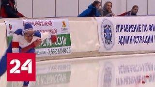 Конькобежец Павел Кулижников победил на пятисотке - Россия 24