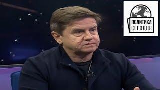 ЧЕРНАЯ МЕТКА ДЛЯ ПУТИНА – Вячеслав Пиховшек – Февраль 2018 Политика Сегодня
