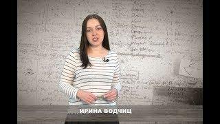 ОПЕРАТИВНАЯ СВОДКА. Происшествия в Пинске (от 23.03.2018)